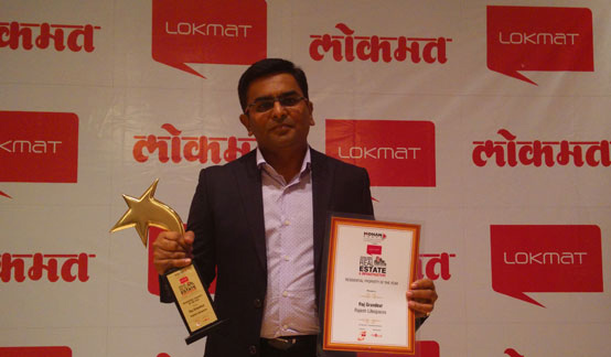 RESIDENTIAL PROPERTY OF THE YEAR | Lokmat National Awards For Excellence In Real Estate & Infrastructure 2015